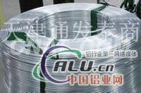 1060铝盘管 铝盘管价格