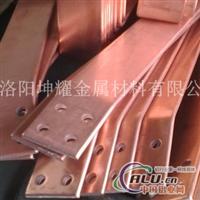 母线槽用铜包铝排