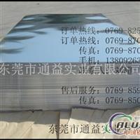 达标7050航空铝板