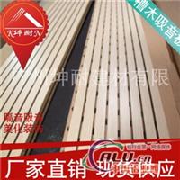 揭阳市会议室饰面槽木吸音板