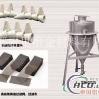 供应熔炼用设备及其辅助材料