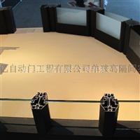 办公隔断挤压铝型材