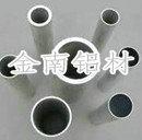 铝圆管250.6mm