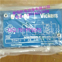 DG4V56CJMUH620电磁阀现货