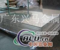 1100纯铝板现货,定做大规格铝板