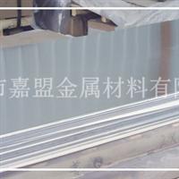 供应进口阳极氧化镜面铝板