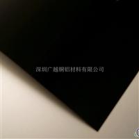 优异黑色铝卷,5052黑色铝卷
