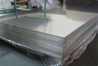 现货原装进口6063铝板批发