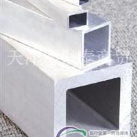 金昌6061铝方管 大口径铝方管