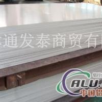 江阴6082铝合金板现货 价格