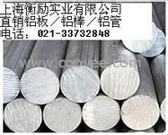 5a04铝型材优惠5a04铝条价格