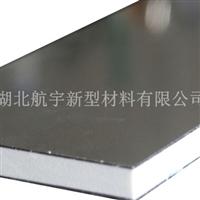 供應鋁塑復合板PVC板汽車底板