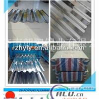 鋁瓦 瓦楞鋁板及壓型鋁瓦