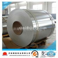 管道保温铝皮 3003防锈保温铝皮