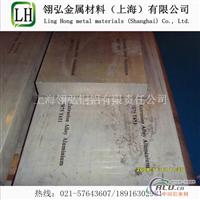 7075耐磨铝板进口7075T6铝板