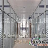 高隔间标准铝型材批发