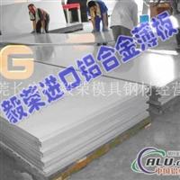 7A04进口高硬度铝板