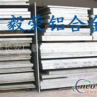 A7075进口高耐磨铝板