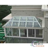 江阴永信铝业供应阳光房铝型材