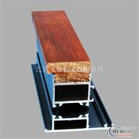 江阴永信铝业供应隔热断桥铝型材