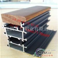 供应LM68铝木复合门窗铝型材