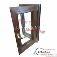 江阴永信供应铝木复合门窗型材