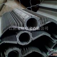 江陰永信鋁業供應LED散熱器型材