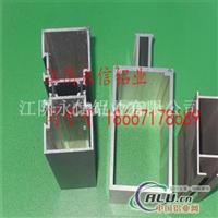 江阴永信铝业供应幕墙型材