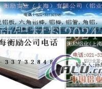 (ZLZL铸造ZL201铝棒)批发