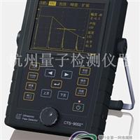 汕超CTS9002+型超声探伤仪