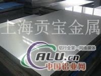 LY12铝板LY12铝型材LY12铝棒