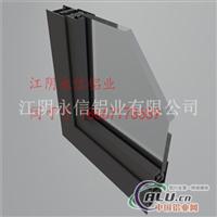 供应ZP50注胶断桥门窗铝型材
