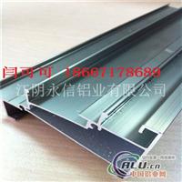 江阴永信供应828系列门窗铝型材