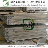 2024进口超硬铝2024高耐磨铝板