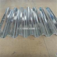 铝合金保温压型板,瓦楞板