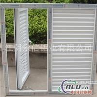江阴永信铝业供应百叶窗铝型材