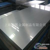 2A49铝板的硬度
