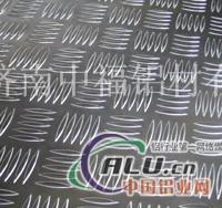 五条筋铝板批发厂家防滑铝板