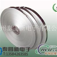 铝塑复合带,铝箔