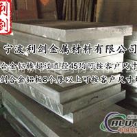 销售优质耐腐蚀1a95铝合金