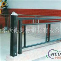 优质铝型材批发销售