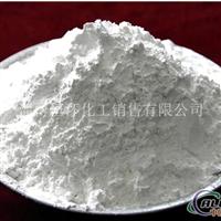 生产维生素专用氧化铝吸附剂