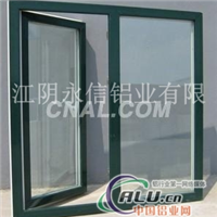 供应ZP55系列注胶断桥门窗铝型材
