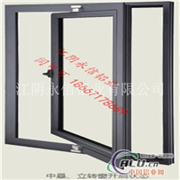 江阴永信铝业供应中悬窗铝型材