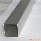 铝合金方管竞价,3003铝合金方管
