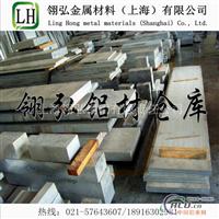 高硬度铝板2024模具用锻造铝板
