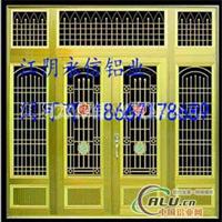 江阴永信铝业供应艺术门窗铝型材