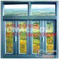 供应802系列门窗铝型材