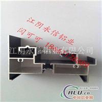 供应ZT80系列注胶断桥门窗铝型材