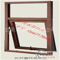 较专业的铝木复合型材生产厂家